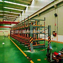 青岛大型钢管货架 伸缩悬臂式货架尺寸 管材存放架