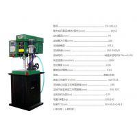 黄山台钻 数控钻床ZK12-16-20(L)(J)数控系列!