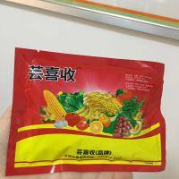 增产套餐-芸喜收 含腐植酸水溶肥厂家批发 广谱通用型叶面肥