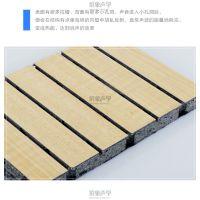 境象声学A级防火吸音板陶铝基材槽木