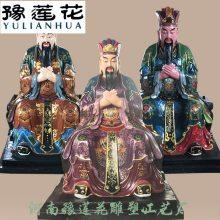 道教四御之一神像中天紫微北极大帝佛像寺庙供奉