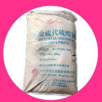 销售工业级硫代硫酸钠照相业作定影剂作鞣革时重铬酸盐的还原剂、含氮尾气的中和剂、媒染剂、麦杆和