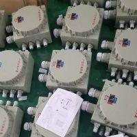 BXJ-防爆接线箱厂家-防爆信号转接箱-防爆端子分线箱