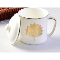 唐山瓷亿美 简约创意搪瓷杯 烫金骨瓷马克杯带盖大容量办公礼品杯 可定制LOGO