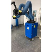 阿尔菲移动焊烟净化器2.2kw 焊接烟尘净化 单臂双臂 焊烟除尘西安森达