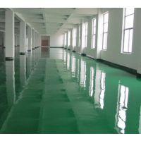 供青海大通环氧地坪和民和环氧自流坪施工
