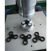 三叶指尖陀螺塑料超声波热熔机