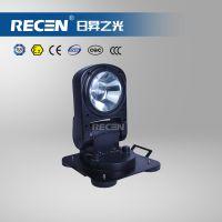 日昇之光KLF712遥控探照灯、车载遥控探照灯(35W)