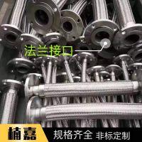 304不锈钢金属软管4分6分1寸波纹管耐高温蒸汽钢丝
