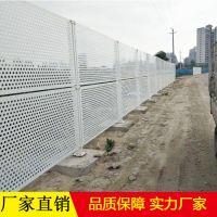 江门政府规定冲孔围挡 白色圆孔防风钢板围蔽 可包安装