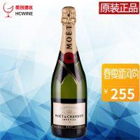 正品洋酒批发 法国酩悦香槟 原装进口Moet Chandon 750ml 12%