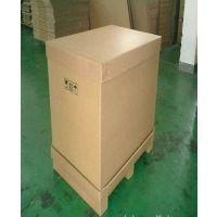 芜湖博顺(图)-瓦楞纸箱材质-繁昌瓦楞纸箱