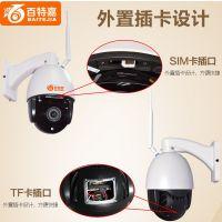野外无电无网监控 太阳能无线监控设备 4g摄像机 野外监控方案 果园监控