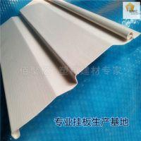 新型PVC室外墙板欧美环保材质外挂板