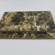 600竹木纤维墙板建筑材料资讯