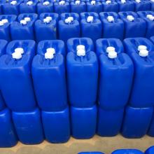 供应锅炉缓蚀剂(HJM015)