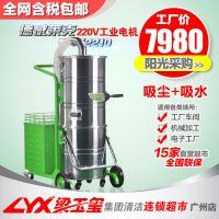 德威莱克工业大功率吸尘器桶式干湿两用强力工厂车间粉灰尘吸尘器
