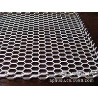 【现货供应】铝板网、金属幕墙冲孔网、喇叭网冲孔、精密冲孔加工