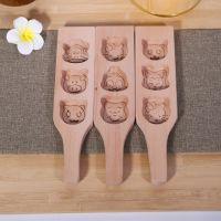 儿童花样馒头模具木质饼干月饼南瓜饼绿豆糕面食点心桃酥米糕磨具