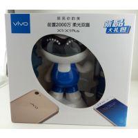 小V三件套多媒体音箱USB电脑音响手机笔记本音箱低价促销礼品音响