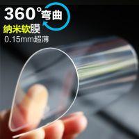 高清iphone6手机软性纳米防爆膜6plus超薄前后膜5s非钢化玻璃