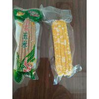 全新料可高温杀菌的鲜食甜、糯玉米包装袋