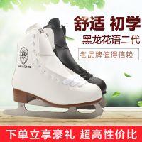 新款花样冰刀鞋儿童初学者成人冰鞋花刀溜冰滑冰鞋真冰水旱冰冰鞋