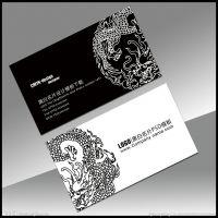 个性创意公司商务二维码透明pvc微商名片制作免费设计印刷定制做