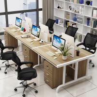 办公桌4/6人位简约现代办公家具电脑桌屏风隔断职员办公桌椅组合