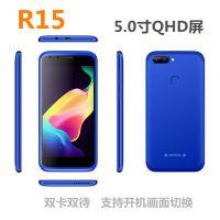 迷你R15智能手机5.0寸QHD双卡512+4内存3G手机 安卓5.1批发手机