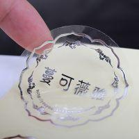 定做铜版纸封口贴 不干胶瓶贴纸 不干胶标签 烫金烫银PVC透明胶贴