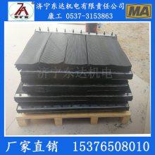 导料槽挡尘帘生产厂家 防尘帘规格 聚氨酯防溢裙板