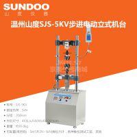 山度SUNDOO电动试验机SJS-5KV步进立式机台配SH-5K全新插拔力测试