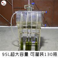 帝伯仕小型灌装机 手动半自动液体灌装机 95升葡萄酒啤酒灌装设备
