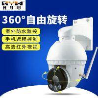 无线摄像头WIFI 360全景监控设备 网络高清夜视一体机室外防水