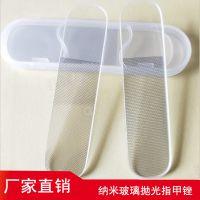 厂家直销 纳米玻璃抛光指甲挫 韩国玻璃抛光指甲锉 美甲工具