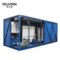 华兰达供应企业单位中央净水设备 变频供水系统配套一体化净水设备
