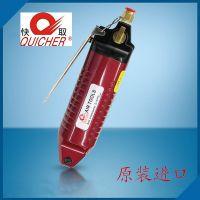 台湾气动剪刀工具快取HS-20M气动剪水口钳HS-20M气动钳子气压剪刀