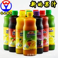 新的橙汁浓缩水果汁饮料/新的橙汁/新的柠檬汁840ML/瓶各种口味