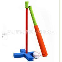儿童玩具棒球棒 软体泡绵NBR棒 亲子互动游戏安全棒