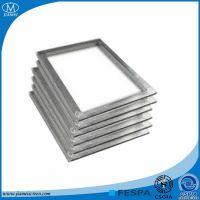 内蒙古丝印网框 铝合金网框 网版铝框印花框加工生产厂家
