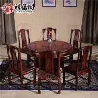 餐桌椅组合红木家具圆桌餐台圆形印尼黑酸枝木餐厅实木小户型饭桌