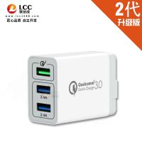 联创成 qc3.0 快充充电器 手机充电头 30W 3USB充电头 5V/9V/12V 快速充电器