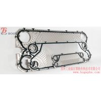 厂家直供FUNKE FP40板式换热器/风凯FP40板式换热器胶垫、板片