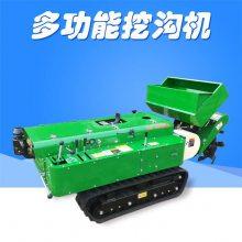 全新遙控履帶式開溝施肥機 履帶式開溝施肥機