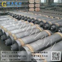 石墨电极厂家,石墨电极价格,石墨电极报价,石墨电极生产-天津锦美碳材科技发展有限公司