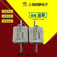 西门子SIEMENS快速熔断器3NE3333正品原装