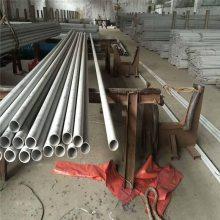 浙江TP321H不锈钢焊管114*8.5全国长期销售