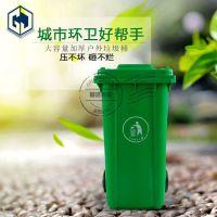 塑料户外垃圾桶大号240L120L 环卫挂车桶 带盖小区垃圾箱果皮箱