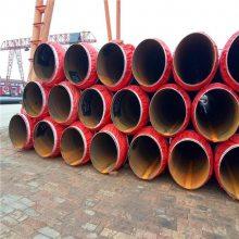 浙江省钢套钢复合蒸汽保温管销售厂家,金华市聚乙烯防腐保温管道施工